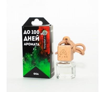 AERO-GOA